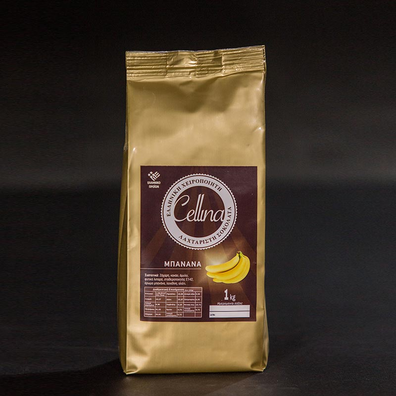 CHOCOLATE WITH BANANA FLAVOR 1KG